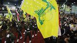 وزارت دادگستری آمریکا گروه ویژه تحقیق در مورد حزب الله تشکیل داد