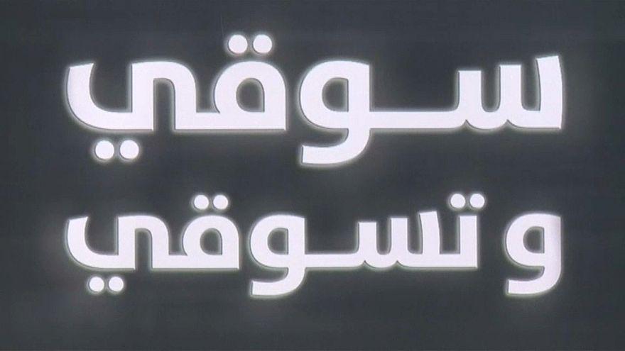 سوقي وتسوقي.. معرض سيارات للنساء فقط في السعودية