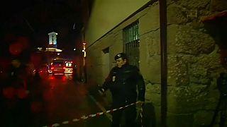 Трагедия в Португалии