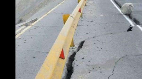 Peru'da 7.1 büyüklüğünde deprem: En az 2 ölü 17 kişi kayıp