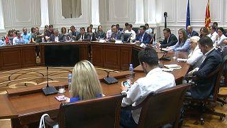 Стартуют переговоры о названии БЮРМ