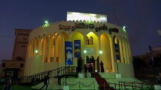 اولین سالن سینما در باشگاه فرهنگی در شهر جده