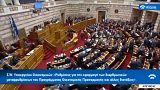 Újabb megszorítások jönnek a görögöknél