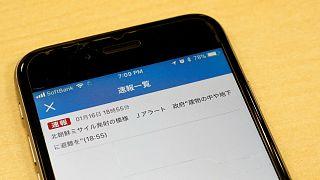 هشدار اشتباه پرتاب موشک؛ این بار در ژاپن