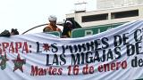 Папу Франциска позвали на марш бедноты