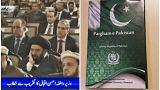 علمای دینی پاکستان: عملیات انتحاری حرام است