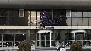 اختلاس ۱۰۰ میلیارد تومانی، این بار در شركت ملی نفت ایران