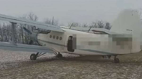 الطائرة التي عثرت عليها الشرطة المجرية والتي هُرب المهاجرون بواسطتها
