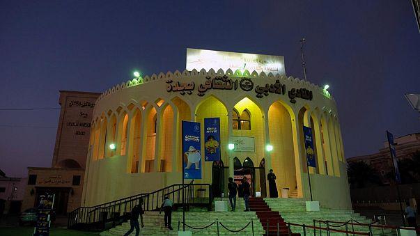 المركز الأدبي الثقافي في مدينة جدة بالسعودية