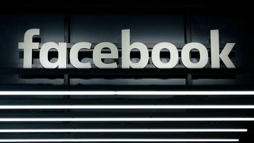 شعار فيس بوك