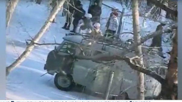 Russie : attaque à la hache dans une école