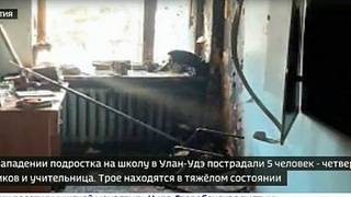 Brutális támadás egy orosz iskolában