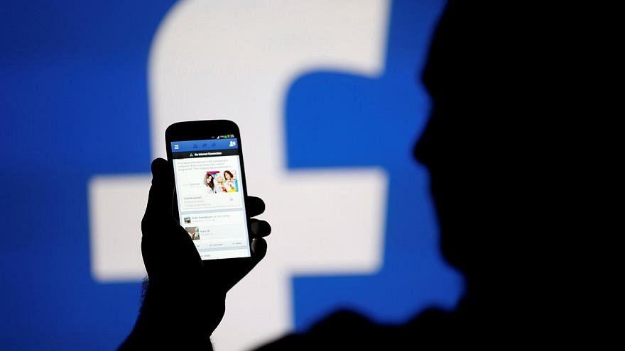Facebook lässt Nutzer über Vertrauenswürdigkeit von Medien entscheiden