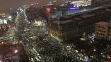 Romanians stage anti-corruption protests in Bucharest