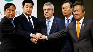 Μία Κορέα στους Χειμερινούς Ολυμπιακούς Αγώνες