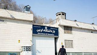 نمایندگان مجلس ایران به زندان اوین می روند