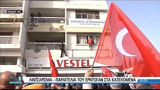 На Кипре критикуют Эрдогана