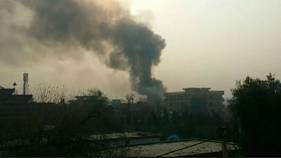 Bomb blast near Save the Children office in Afghanistan