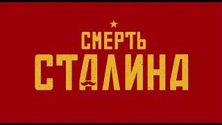 """Governo russo suspende filme """"A morte de Estaline"""""""