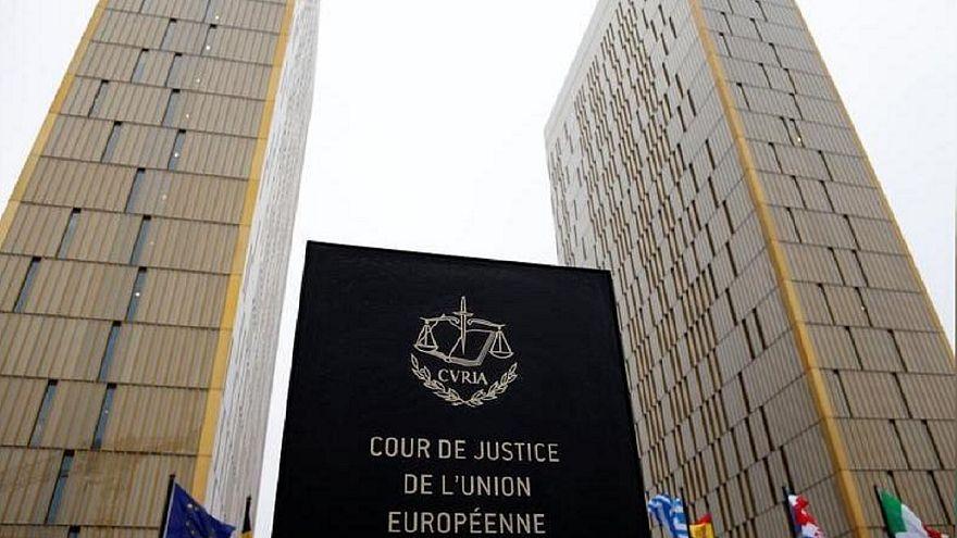 محكمة العدل الأوروبية