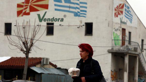 Εξάωρη σύσκεψη της πολιτικής ηγεσίας στα Σκόπια