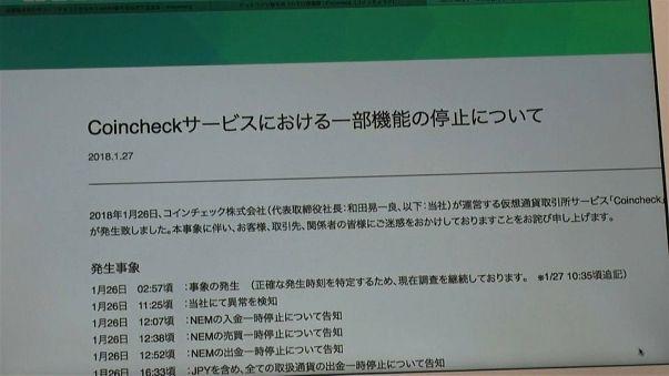 Vol de NEM : le Japon réclame plus de sécurité