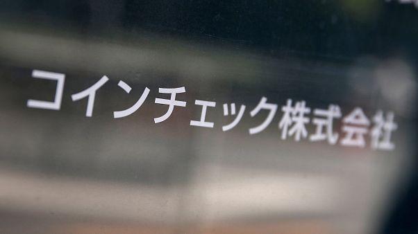 Ιαπωνία: Μέτρα μετά την κλοπή $530 εκ. ΝΕΜ