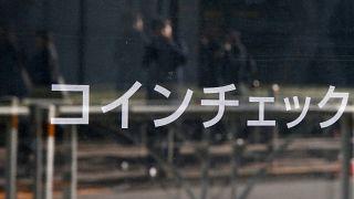 Власти Японии проверят все криптовалютные биржи