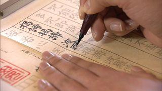 Japan: Geisha-Zeremonie in buddhistischem Tempel