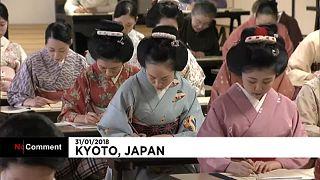 Gésafesztivál Kiotóban