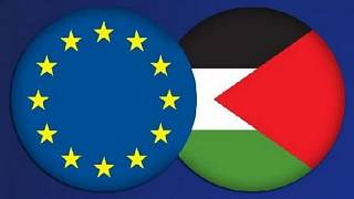 الاتحاد الأوروبي يمنح فلسطين مساعدات قيمتها  5 .42 مليون يورو