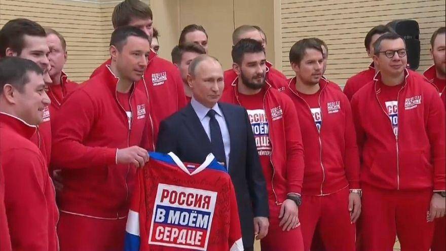"Владимир Путин: ""простите нас"""