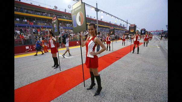 غياب الحسناوات عن خط الانطلاق في سباقات الفورمولا1