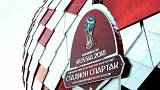 Москва готова к ЧМ по футболу