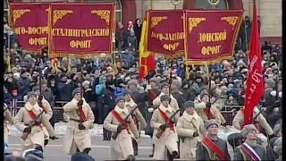 Hitler faşizmini durduran Stalingrad Zaferi'nin 75'nci yılı kutlandı