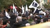 Corsica: Nationalist show of strength ahead of Macron visit