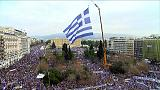 Greeks rally over Macedonia name dispute