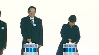 S.Corea: rilasciato l'erede di Samsung
