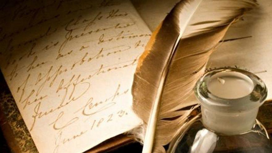 بعد 5 قرون اسبانيا تتمكن من فكّ شفرة سرية لرسائل الملك فرديناند