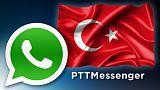 PTTMessenger