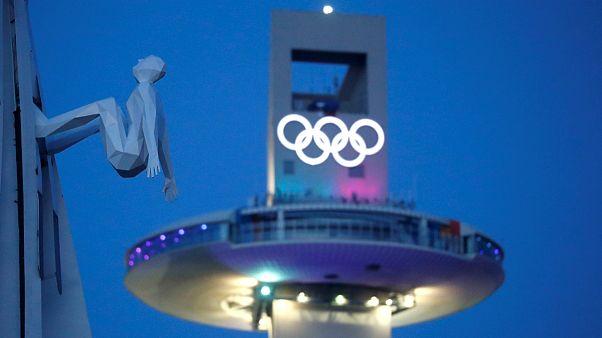 محل بازی های المپیک زمستانی پیونگ چانگ