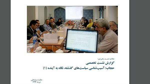 حجاب؛ استراتژی انتشار خبر یک نشست با سه سال تاخیر