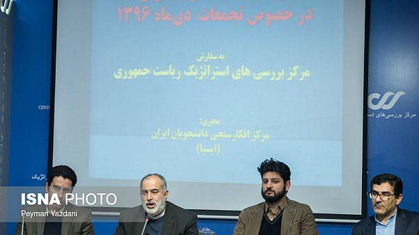 نظرسنجی در ایران: ۷۵ درصد ناراضیاند و ۳۱ درصد حکومت را اصلاحناپذیر میدانند