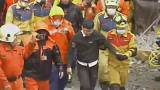 زلزله تایوان؛ عملیات نجات در هتل مارشال پایان یافت