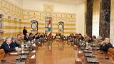 Lebanon's Higher Defence Council