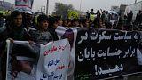 حملات تروریستی اخیر سد راه جنبش مدنی افغانستان شده است