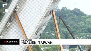 Спасатели Тайваня ищут людей