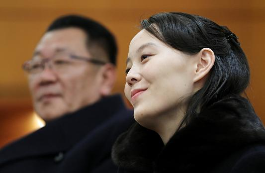Kim Jong Un's sister met with South Korea's president