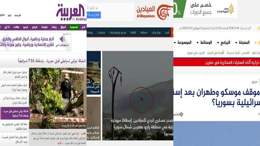 كيف غطت القنوات العربية إسقاط الجيش السوري للطائرة الإسرائيلية؟