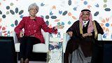 لاغارد تطالب العرب بخفض الرواتب ورفع الدعم عن الطاقة